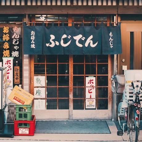 Japanese restaurant in Tokyo